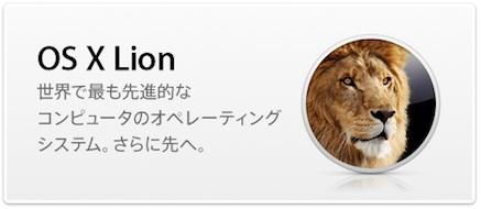 20110607205054.jpg