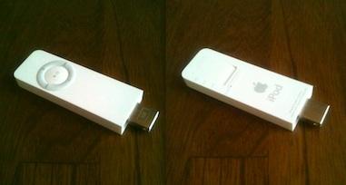 iPods1