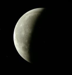 月食終わり