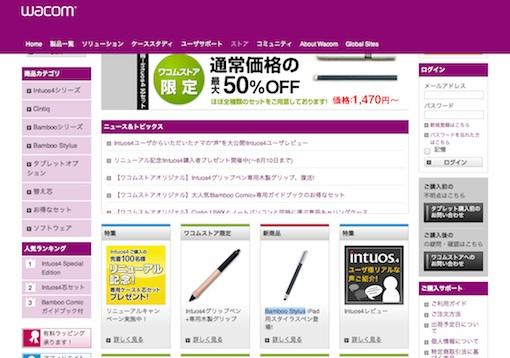 スクリーンショット 2011-08-05 21.36.47