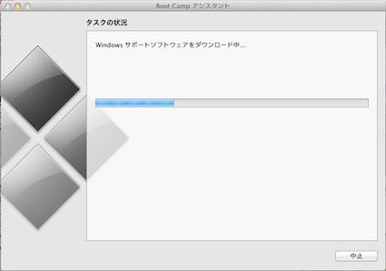 スクリーンショット 2011-09-06 18.11.11
