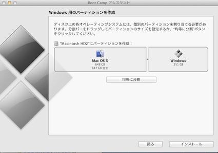 スクリーンショット 2011-09-06 18.17.44