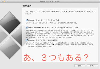 スクリーンショット 2011-09-07 21.45.15
