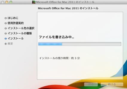 スクリーンショット 2011-10-07 14.09.43