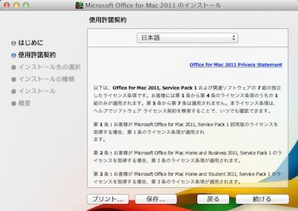 スクリーンショット 2011-10-07 14.08.57