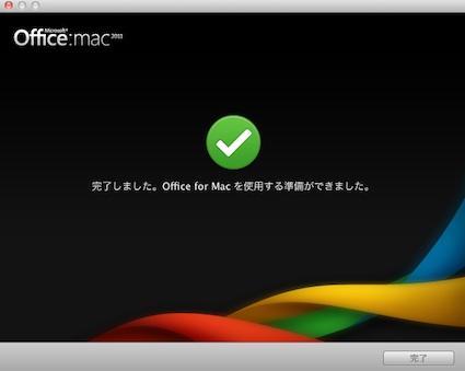 スクリーンショット 2011-10-07 14.13.05
