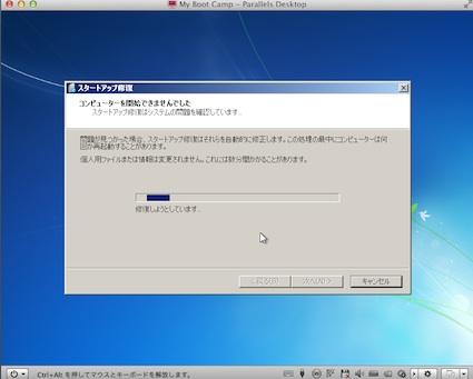 スクリーンショット 2011-10-18 20.05.42