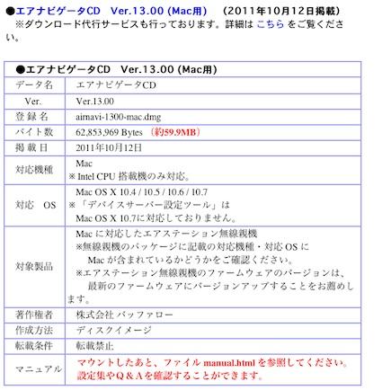 スクリーンショット 2011-10-31 21.45.34