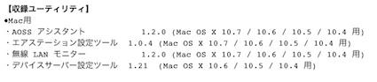 スクリーンショット 2011-10-31 21.46.02