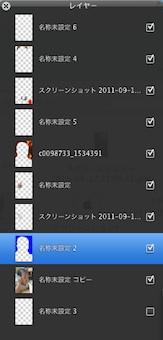 スクリーンショット 2011-11-06 21.34.04