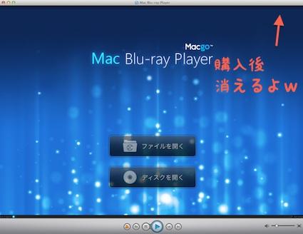 スクリーンショット 2011-11-22 19.22.23