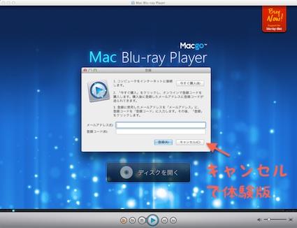 スクリーンショット 2011-11-22 19.11.58