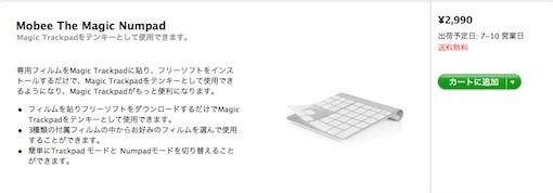 スクリーンショット 2011-12-16 21.55.19