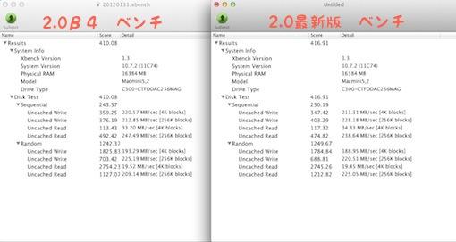 スクリーンショット 2012-01-31 23.00.41