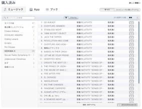 スクリーンショット 2012-02-22 7.38.18