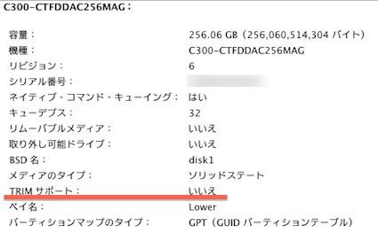 スクリーンショット 2012-05-10 21.33.43
