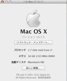スクリーンショット 2012-05-10 21.24.33