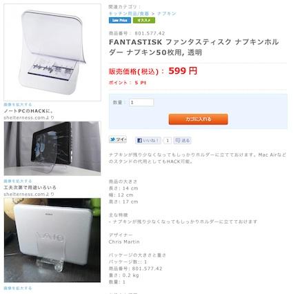 スクリーンショット 2012-05-11 0.34.28