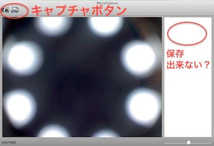 スクリーンショット 2012-05-11 8.22.44