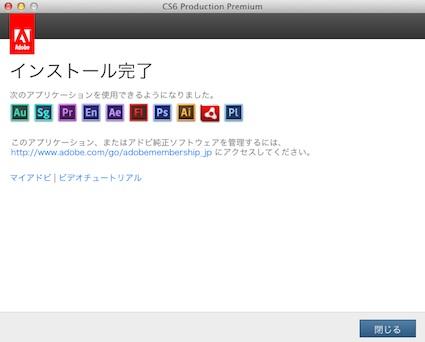 スクリーンショット 2012-05-13 22.35.51