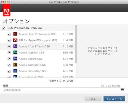 スクリーンショット 2012-05-13 21.55.59