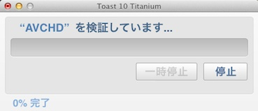 スクリーンショット 2012-05-15 21.20.01
