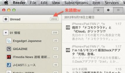 スクリーンショット 2012-05-19 1.26.56