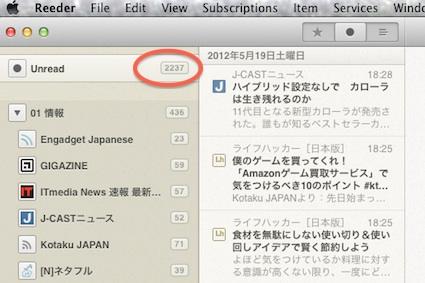 スクリーンショット 2012-05-19 18.57.16