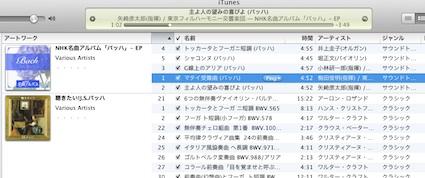 スクリーンショット 2012-05-27 17.46.44