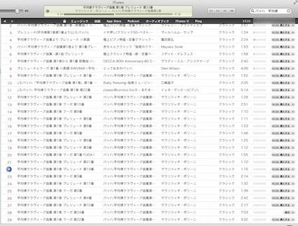 スクリーンショット 2012-05-26 20.19.25