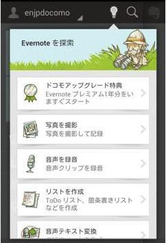 スクリーンショット 2012-07-01 22.53.29