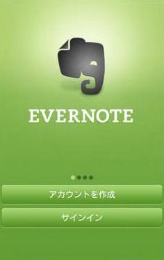 スクリーンショット 2012-07-01 22.53.53