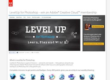 『ゲーム的に学習?「LEVEL UP for Photoshop」』
