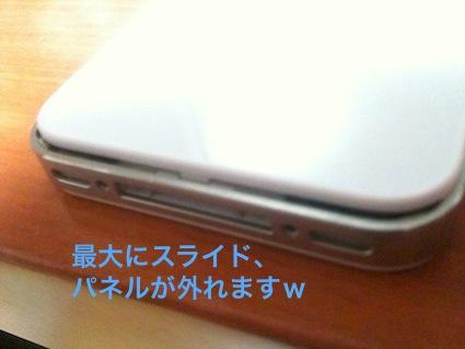IMG_0005_20120229230719.jpg