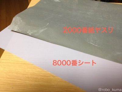 IMG_0006_20131105220726b49.jpg