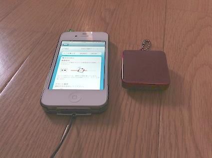 『ロジテック「ぶるタグ」& iPhone4S バッテリー消費報告』
