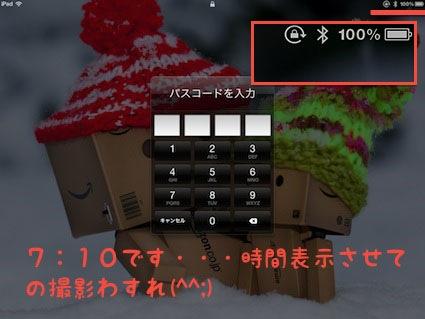 IMG_0085ab.jpg