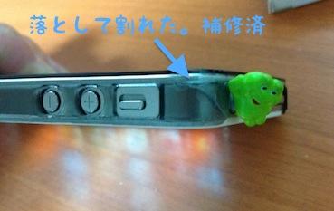 IMG_0106a.jpg