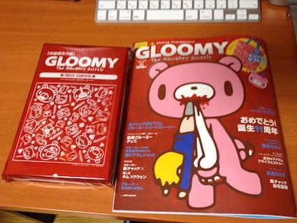 『稀刊 GLOOMY The Naughty Grizzly』と、ロボくまさんの由来