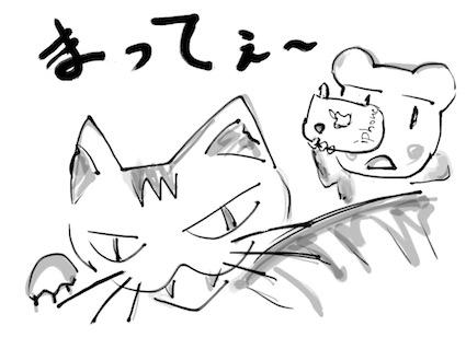 『にゃん、にゃん、にゃんw ネコの日=^_^= 』
