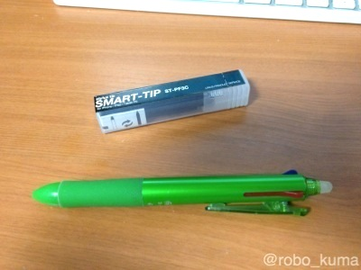 愛用の多色ボールペンをスタイラスペンに変える。のです。『SMART-TIP タッチペン』