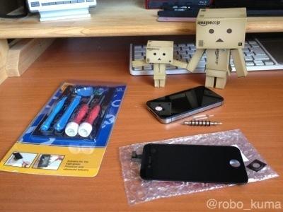 修理完了(*`・ω・)ゞ 嫁さんのiPhone4Sです