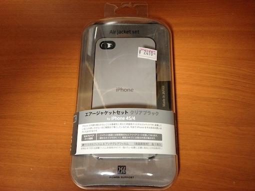 『iPhone4S エアージャケット & ストラップ』