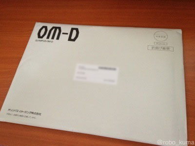 OM-D E-M1のパンフレットが届きました。欲しくなるからやめてw