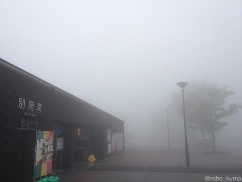 霧、キリ、舞です(+_+)