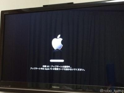 AppleスペシャルイベントはApple TV で見ましょう!