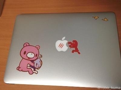 『MacBook Pro Retina 』シールで飾る。小さな自己主張。