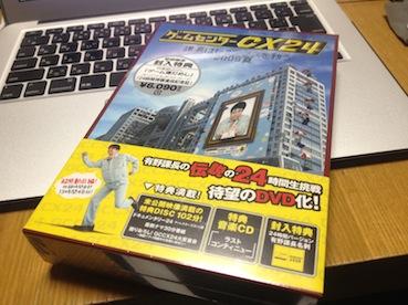『風邪引き家族の日曜日〜ゲームセンターCX24 レミングス鑑賞中』