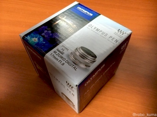 カメラレンズ購入「OLYMPUS M.ZUIKO DIGITAL 17mm F1.8」