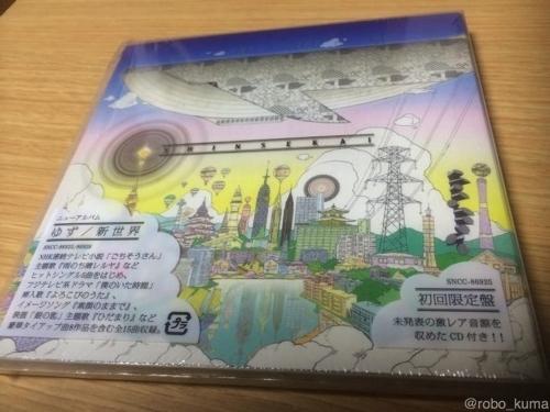 ゆず ニューアルバム『新世界』 発売(੭ु ˃̶͈̀ ω ˂̶͈́)੭ु⁾⁾